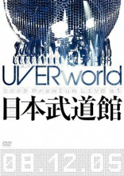 <strong>UVERworld</strong> 2008 Premium LIVE at 日本武道館 08.12.05 [ <strong>UVERworld</strong> ]