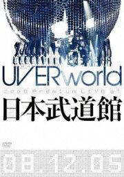 UVERworld 2008 Premium LIVE at 日本武道館 08.12.05 [ UVERworld ]