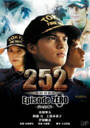 252 生存者あり Episode ZERO 完全版 [ <strong>市原隼人</strong> ]