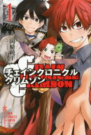 CHAIN��CHRONICLE��CRIMSON��1��