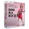 Band-in-a-Box 20 for Mac BasicPAK