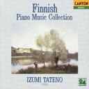 フィンランドピアノ名曲コレクション [ 舘野泉 ]...