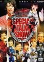 DVD>TVドラマ>日本商品ページ。レビューが多い順(価格帯指定なし)第2位