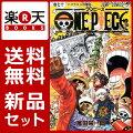 ONE PIECE 61-70巻セット
