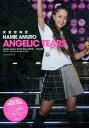 安室奈美恵ANGELIC TEARS [ J-POP研究会 ...