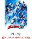 【楽天ブックス限定先着特典】ウルトラマンZ Blu-ray BOX I I<最終巻>(「ウインダム」...
