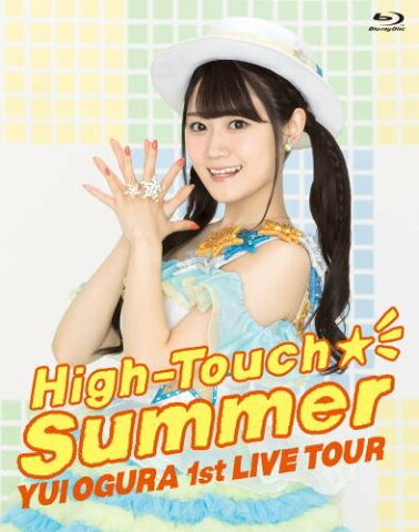 小倉唯 LIVE「High-Touch☆Summer」【Blu-ray】 [ 小倉唯 ]
