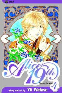 Alice_19th��_Vol��_4��_Unrequited