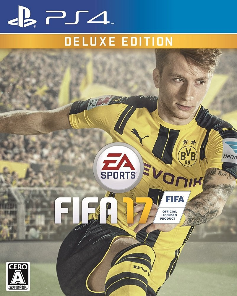【予約】FIFA 17 DELUXE EDITION PS4版