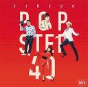 POP STEP 40 Histoire et Futur