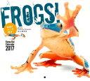 FROGS!カレンダー(2017)