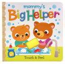 Mommy's Big Helper MOMMYS BIG HELPER (Touch & Feel)