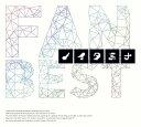 �m�C�^�~�i FAN BEST [ (�A�j���[�V����) ]