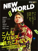 NEW��WORLD