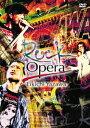 Rock Opera [ 矢沢永吉 ]