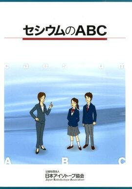 ���������ABC