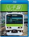 山手線 E231系500番台 外回り/内回り/夜の展望(品川?新宿)【Blu-ray】 [ (鉄道)