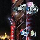 サヨナラ 愛しのピーターパンシンドローム/rainbow rain(CD+DVD) [ SOPHIA ]