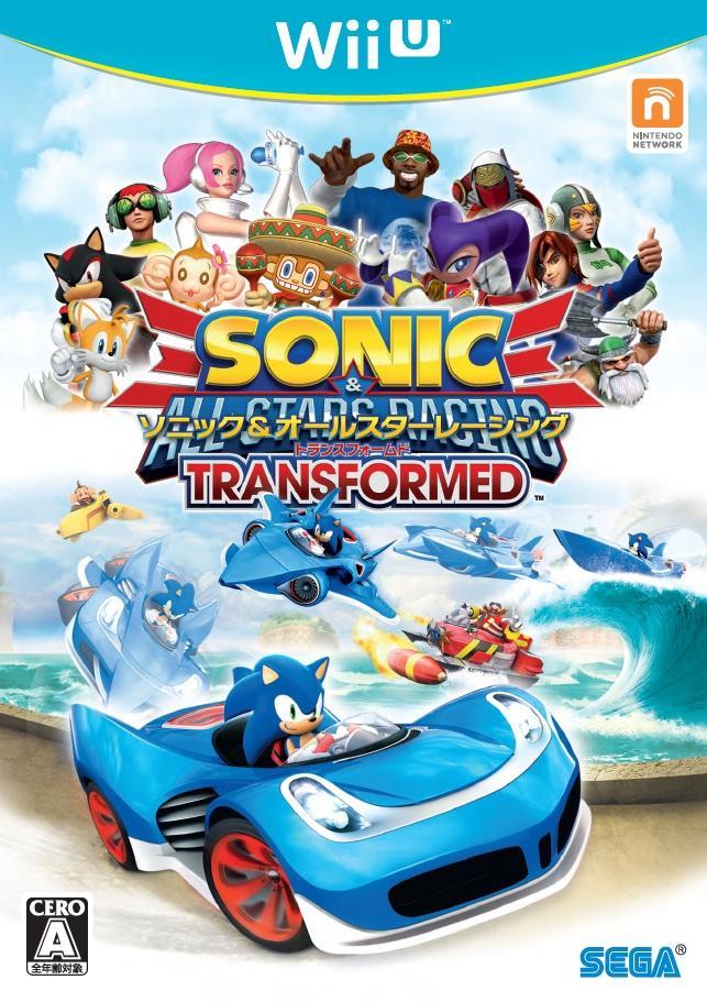 ソニック&オールスターレーシング TRANSFORMED Wii U版