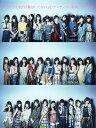 LOVE TRIP / しあわせを分けなさい (通常盤 CD+DVD Type-E) [ AKB48 ]