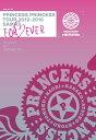 "PRINCESS PRINCESS TOUR 2012-2016 再会 -FOR EVER- ""後夜祭""at 豊洲PIT(初回仕様限定盤) [ PRINCESS..."