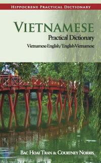 Vietnamese_Practical_Dictionar