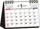 2021年 シンプル卓上カレンダー A6ヨコ【T3】 永岡書店編集部