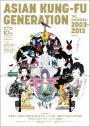 ASIAN��KUNG-FU��GENERATION��THE��MEMORIES��20