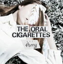 エイミー (初回限定盤 CD+DVD) THE ORAL CIGARETTES