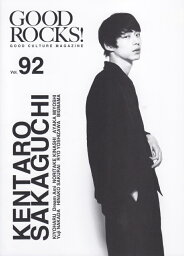 GOOD ROCKS!(Vol.92) GOOD CULTURE MAGAZINE <strong>坂口健太郎</strong> 清春 Dream Ami [ ロックスエンタテインメント ]