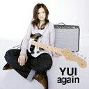 again [ YUI ]