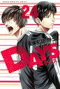 DAYS(24) (講談社コミックス) [ 安田 剛士 ]