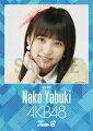 (卓上) 矢吹奈子 2016 AKB48 カレンダー