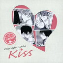 Voice Colors Series〜Kiss〜 [ 小野友樹 ]