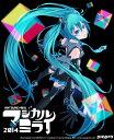 初音ミク「マジカルミライ 2014」in OSAKA 【完全生産限定版】【Blu-ray】 [ 初音ミク ]