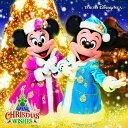 東京ディズニーシー クリスマス・ウィッシュ 2017 [ (ディズニー) ]