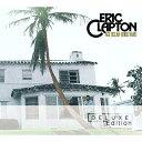 【輸入盤】461 Ocean Boulevard - Deluxe Edition Eric Clapton