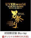 【楽天ブックス限定先着特典】UVERworld KING'S PARADE 男祭り FINAL at Tokyo Dome 2019.12.20 (初回生産限定盤 Blu-ray+2CD) (オリジナルアクリルキーホルダー)【Blu-ray】 [ UVERworld ]