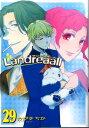Landreaall(29) (IDコミックス ZERO-SUMコミックス) [ おがきちか ]