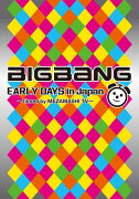 BIGBANG EARLY DAYS in Japan ��filmed by MEZAMASHI TV��
