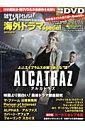 海外ドラマ 24 通販