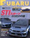 SUBARU MAGAZINE(vol.08)