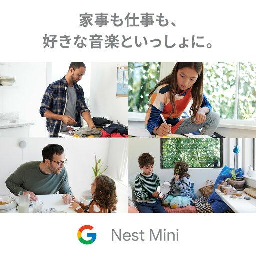 Google Home Mini チャコール(グーグル ホーム ミニ チャコール)