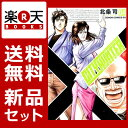 シティーハンター XYZ edition 1-4巻セット [ 北条司 ]