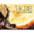 HKT48 アリーナツアー〜可愛い子にはもっと旅をさせよ〜 海の中道海浜公園