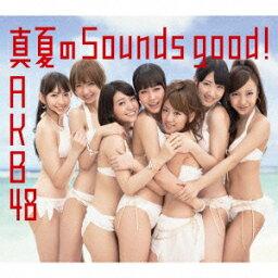 真夏のSounds good !(通常盤Type-A CD+DVD) [ <strong>AKB48</strong> ]