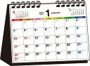 2021年 シンプル卓上カレンダー B6ヨコ/カラー【T7】 永岡書店編集部