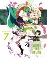 ソードアート・オンライン 7【完全生産限定版】【Blu-ray】