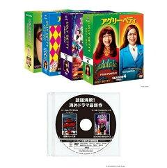 【セット組】アグリ・ベティ コンパクトBOX 全巻セット(S1-4)