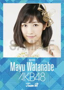 ������ ������ͧ 2016 AKB48 �������������̿�(2����Τ���1������������)�ۡڳ�ŷ�֥å������������